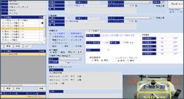 ソフトウェア画面